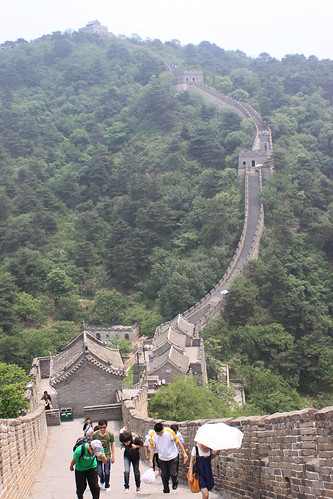 The end of journey at Mutianyu Great Wall Beijing China