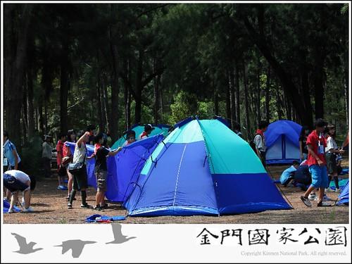 2011-3rd Youth Camp-02.jpg
