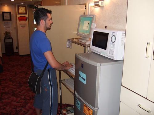 0071 - 07.07.2007 - Hotel hablando con la familia