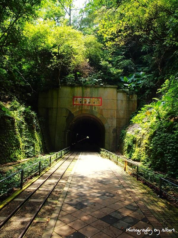 大溪.舊百吉隧道:北洞口