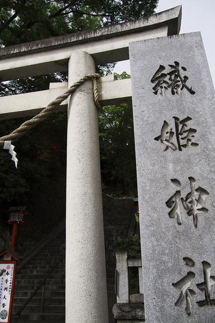 110502_142956_足利_織姫神社
