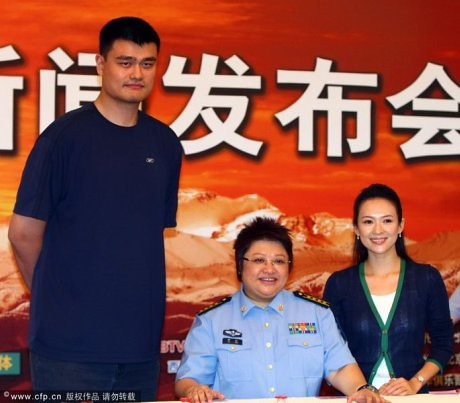 July 13th, 2011 - Yao Ming appears at a press conference for a disabled citizens' event