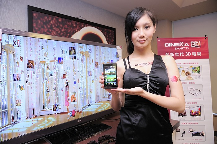lg-cinema-3d-tv-exp