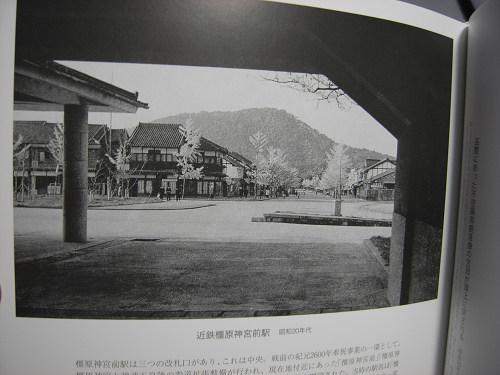 書評『昭和の奈良大和路 入江泰吉の原風景』-13