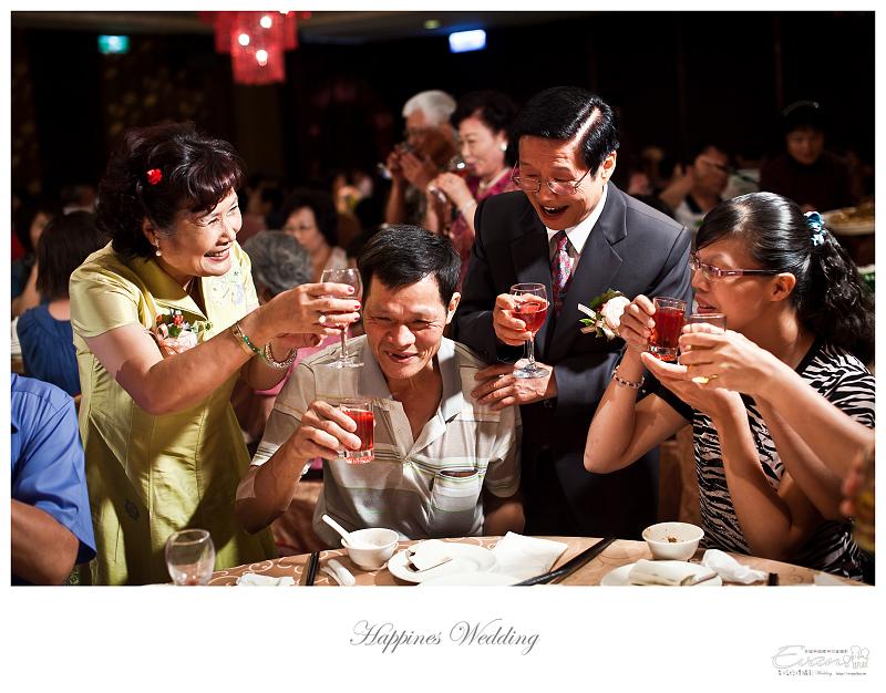 [婚禮攝影]致仲與秀騏 文定之喜_0168