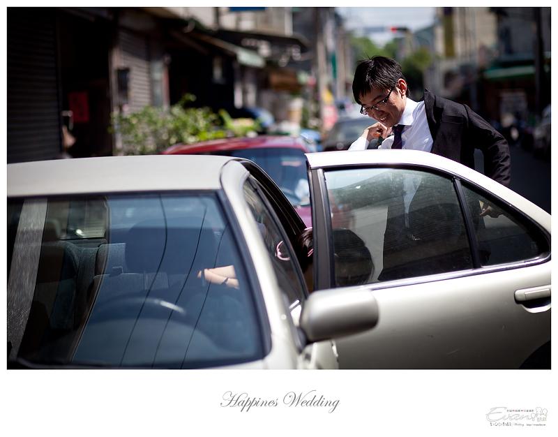 [婚禮攝影]致仲與秀騏 文定之喜_0038