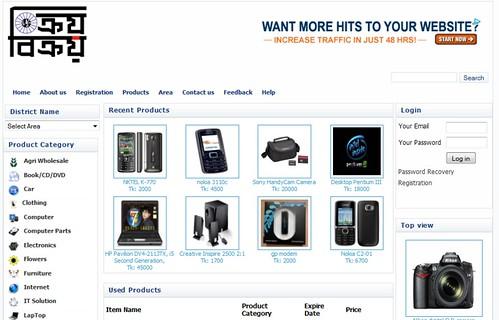 kroy-bikroy home page