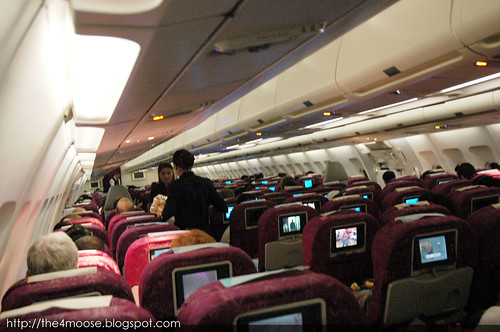 QR0641 - Economy Class Cabin