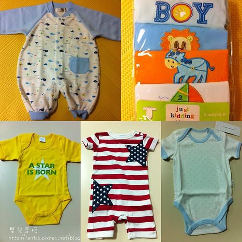 嬰兒穿搭2