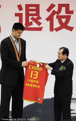 July 25th, 2011 - Yao Ming receives a jersey with his old number on it