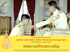 Crown Prince Maha Vajiralongkorn