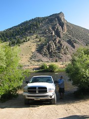 Maiden Rock Boat Ramp Photo