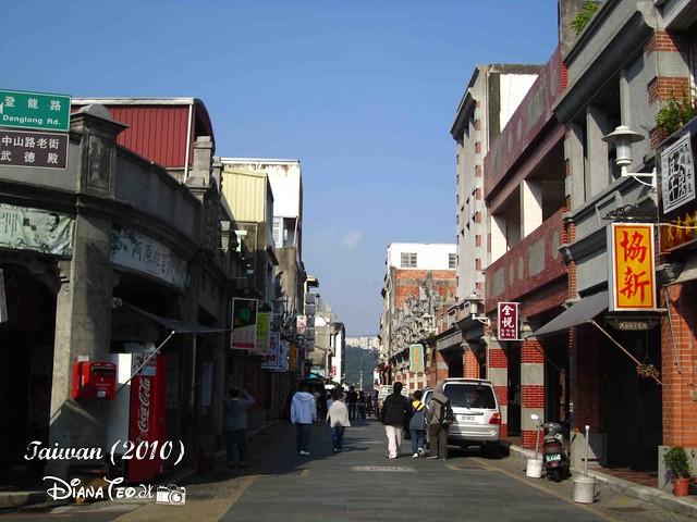 Taiwan Day 2 03
