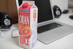 オランフリーゼル社のタロッコジュースをレビュー