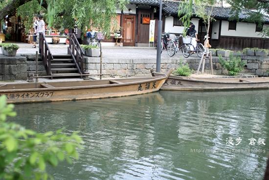 20110709_2ndDayKurashiki_1847 f