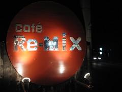 Cafe Remix, Shimoda