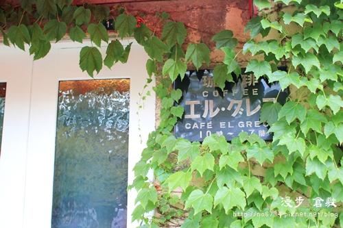 20110709_2ndDayKurashiki_1786 f