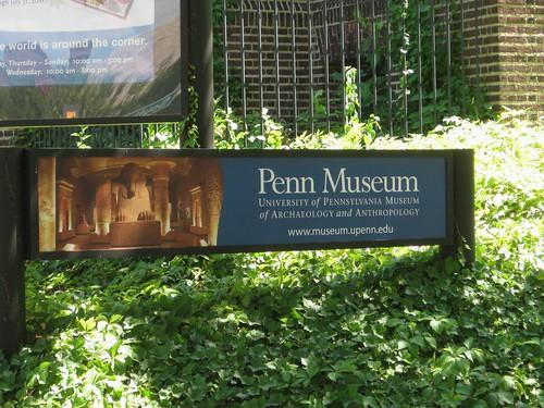 Penn Museum - 2