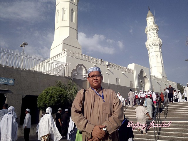 Masjid Quba, Madinah