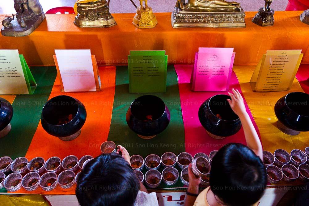 Giving @ Kaytum Wadee, Samut Sakhon, Thailand