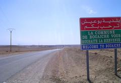 bouaiche (habib kaki 2) Tags: el algerie antar    ouled  boukhari  mda    hellal boghar ksae derrag