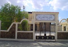 sebt aziz 4 (habib kaki 2) Tags: el algerie ksar aziz قصر عزيز الجزائر boukhari médéa المدية البخاري
