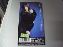 原裝絕版 1999年 1月13日 知念里奈 Rina Chinen YES CD 原價 1020YEN 中古品 4