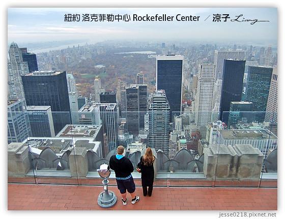 紐約 洛克菲勒中心 Rockefeller Center  12