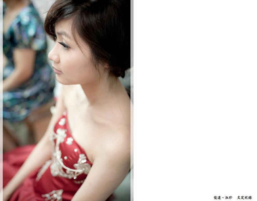 俊達&淑珍_09
