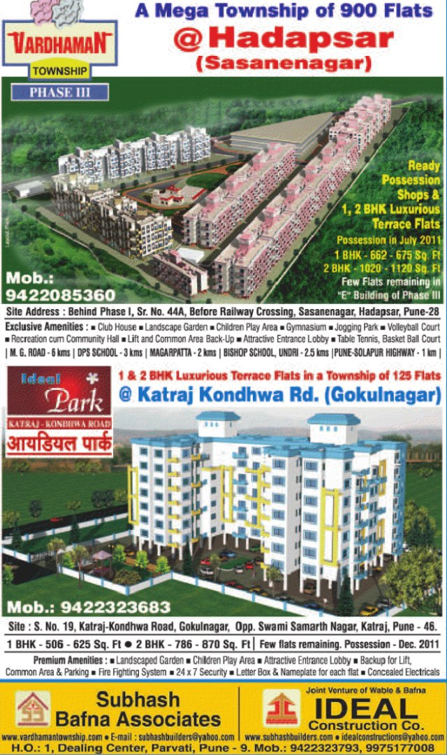 Ready Possession & Under Construction 1 BHK 2 BHK Flats before Railway Crossing, Sasane Nagar Hadapsar & December 2011 Possession at Gokulnagar Katraj Kondhwa Road Pune 48 (PT-9-7-11)