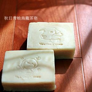 [My皂] 秋日青柚烏龍茶皂