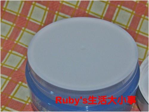 米肌精白皙晚安凍膜 (5)