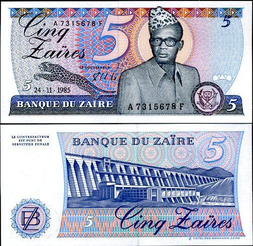 5 Zaires Zaire 1985, Pick 27A