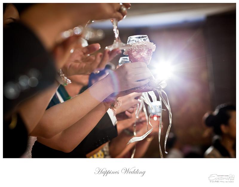 [婚禮攝影]致仲與秀騏 文定之喜_0160