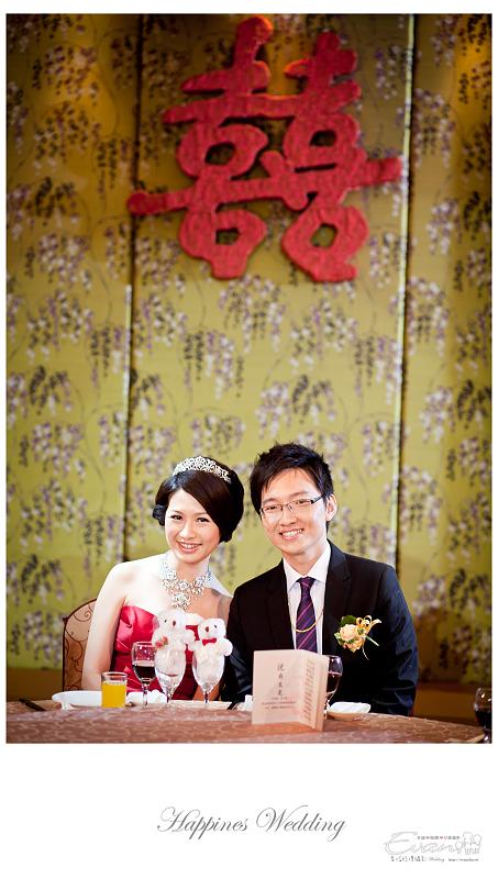 [婚禮攝影]致仲與秀騏 文定之喜_0139