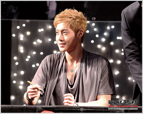Kim Hyun Joong Fan Signing Event at iPark in Seoul  12