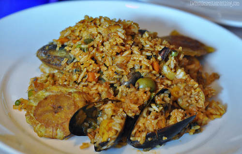 Arroz con Mariscos at Conga Latin Bistro ~ MInneapolis, MN copy