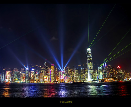 A Symphony of Lights: The World's Most Beautiful Skyline Part II.