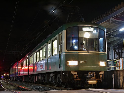 江ノ電1201F+10F稲村ヶ崎行き最終電車@長谷