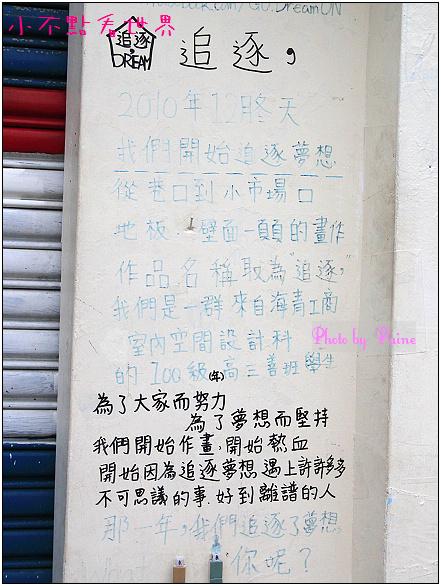 左營自助新村 (10)h.jpg