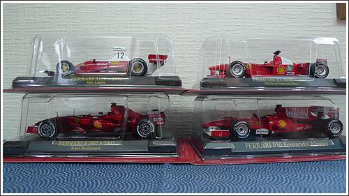 公式フェラーリF1コレクション「312T」