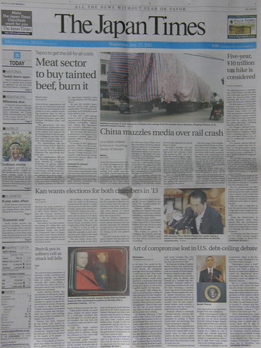 Japan Times front page 2011/07/27 #8833