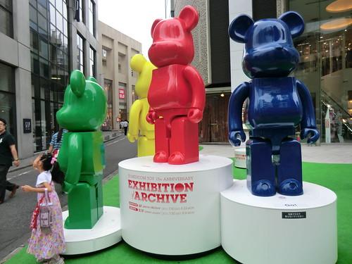 Exhibition Archive @ Shibuya