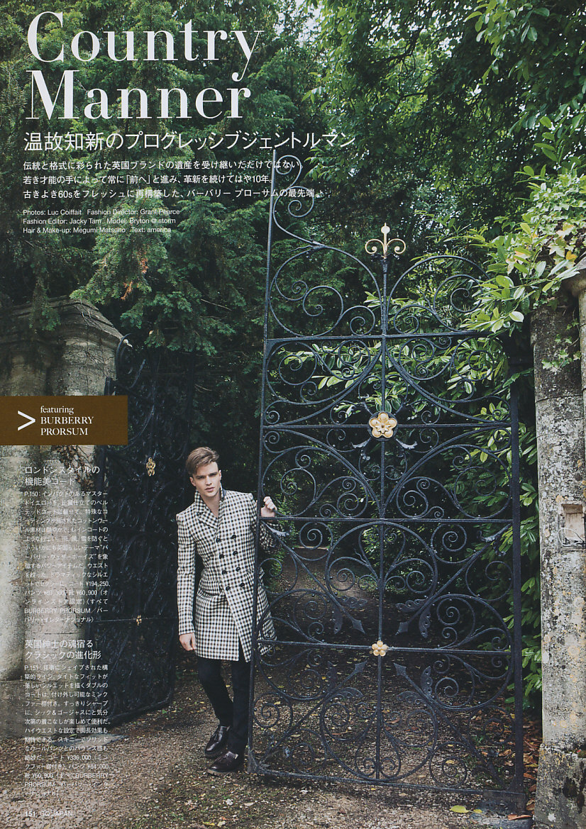 Bryton Munn5019(GQ Japan100_2011_09)