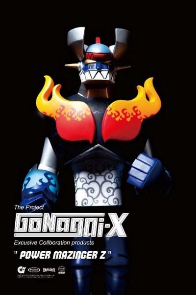 Touma x Go Nagai Power Mazinger Z