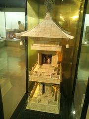 飛騨大鍾乳洞にある象牙の塔の写真
