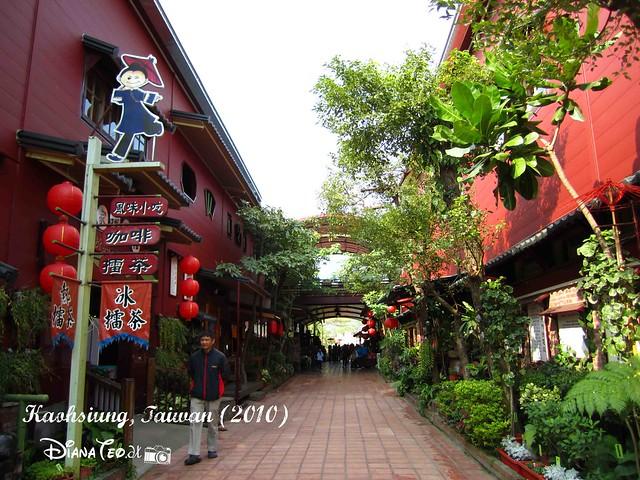 Mei Non Hakka Village 11