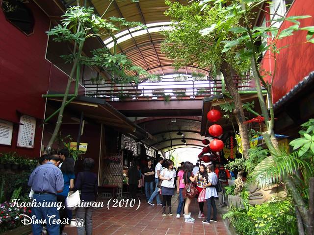 Mei Non Hakka Village 03