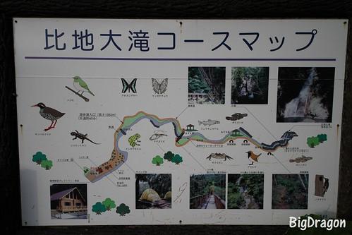比地大滝コースマップ