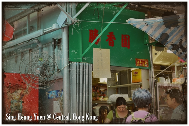 Sing Heung Yuen @ Central, Hong Kong